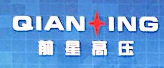 乐清市前星电器厂 最新采购和商业信息