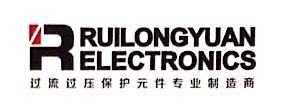 深圳市瑞隆源电子有限公司 最新采购和商业信息