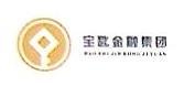 深圳宝匙财富金融服务有限公司 最新采购和商业信息