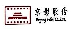 北京盛世影联影院技术咨询有限责任公司 最新采购和商业信息