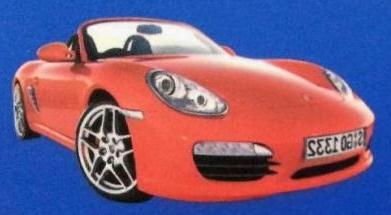 天津锦和汽车销售有限公司 最新采购和商业信息