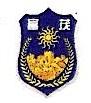 上海富茂保安服务有限公司 最新采购和商业信息