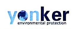 新余永清环保能源有限公司 最新采购和商业信息
