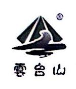 江西云台山天然饮品有限责任公司 最新采购和商业信息