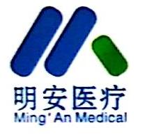广州市明安医疗投资有限公司 最新采购和商业信息