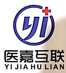 医嘉互联(武汉)信息技术有限公司 最新采购和商业信息