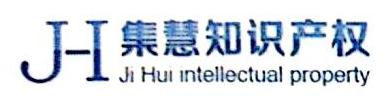 集慧知识产权代理(北京)有限公司 最新采购和商业信息