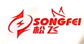 南宁松阳电子有限公司 最新采购和商业信息