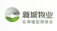 西藏新城物业服务有限公司上海分公司 最新采购和商业信息
