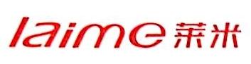 深圳市广鑫时代科技发展有限公司 最新采购和商业信息