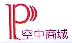 上海沛百贸易有限公司 最新采购和商业信息