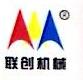 山东联创重工有限公司 最新采购和商业信息