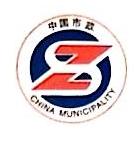 柳州市市政设施维护管理处