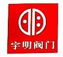 宜昌宇龙机电有限公司 最新采购和商业信息