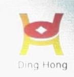 深圳前海鼎宏资产管理有限公司 最新采购和商业信息