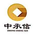 上海中承信投资有限公司 最新采购和商业信息