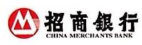 招商银行股份有限公司临沂分行 最新采购和商业信息