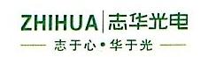 杭州全航光电有限公司 最新采购和商业信息