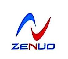 绍兴县泽诺纺织品有限公司 最新采购和商业信息