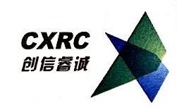 武汉创信睿诚房地产顾问有限公司 最新采购和商业信息