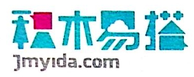 深圳积木易搭互联网科技有限公司 最新采购和商业信息