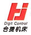 合肥合捷机床数控设备有限公司 最新采购和商业信息