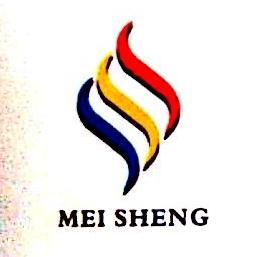 杭州轻纱缦舞纺织有限公司 最新采购和商业信息