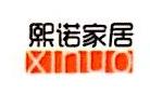 杭州熙诺家居用品有限公司 最新采购和商业信息