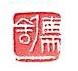 深圳市儒舍艺术品投资有限公司 最新采购和商业信息