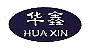 宁波市鄞州东吴华鑫机械配件厂