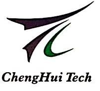 深圳成慧科技有限公司