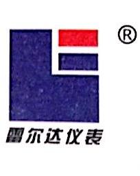 宁夏凯瑞达贸易有限公司 最新采购和商业信息