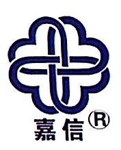 寿光市嘉信进出口有限公司 最新采购和商业信息