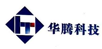 兰州华腾电子科技有限公司 最新采购和商业信息