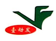 湖南新金浩销售有限公司 最新采购和商业信息