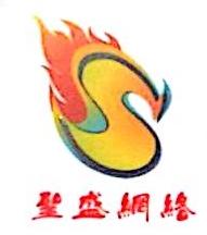 深圳市圣盛网络科技有限公司 最新采购和商业信息
