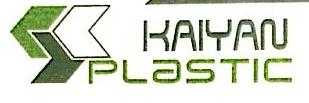 临安市凯燕塑料有限公司 最新采购和商业信息