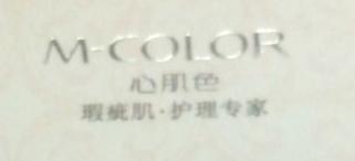 广州米洛化妆品有限公司 最新采购和商业信息