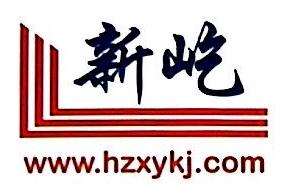 杭州余杭华康机械有限公司 最新采购和商业信息