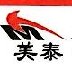贵港市美泰农机有限公司 最新采购和商业信息