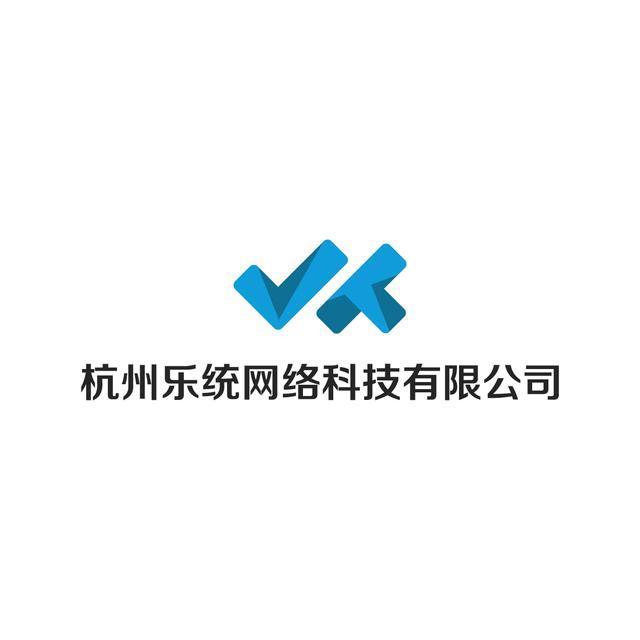 杭州乐统网络科技有限公司 最新采购和商业信息