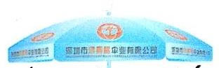 深圳市鸿鑫昌伞业有限公司 最新采购和商业信息
