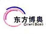 北京东方博奥物流有限公司 最新采购和商业信息