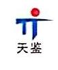 湖南天鉴工程项目管理有限公司