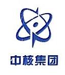 中核内蒙古矿业有限公司 最新采购和商业信息
