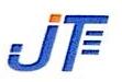 河北杰泰电气有限公司 最新采购和商业信息