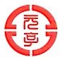 深圳市世纪元亨资产管理有限公司 最新采购和商业信息