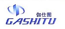 深圳市伽仕图金属有限公司 最新采购和商业信息