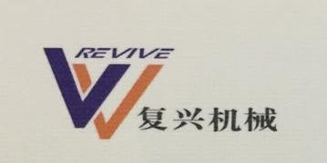江苏复兴机械有限公司 最新采购和商业信息