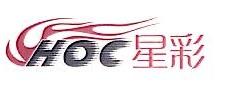 深圳市星彩科技有限公司 最新采购和商业信息